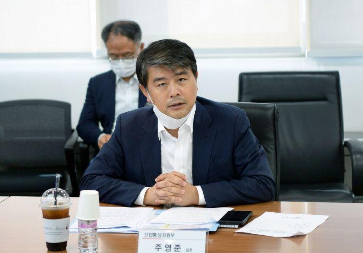 주영준 산업통상자원부 에너지자원실장.(이미지 출처=연합뉴스)