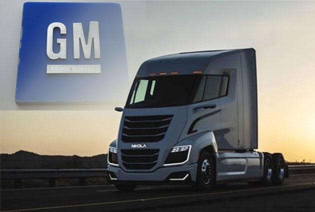 GM, 수소 트럭 니콜라에 11%지분 투자‥주가 29%↑