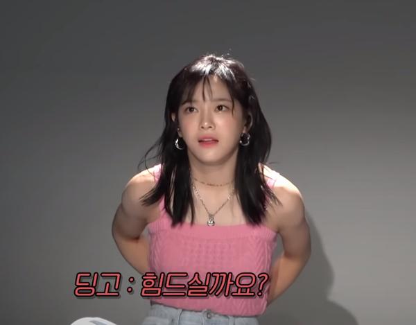 가수 세정(김세정)/사진=유튜브 채널 '딩고 뮤직'