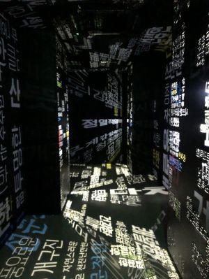 틈 4층에서는 자신을 나타낼 수 있는 형용사와 사진 촬영이 가능한 전시공간이 마련돼있다.