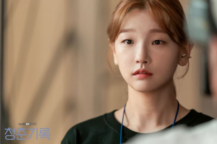 사진=tvN '청춘기록' 공식 홈페이지.