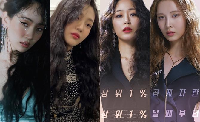 예은, 조이, 김효진, 서현. 사진=예은, 조이 인스타그램, JTBC