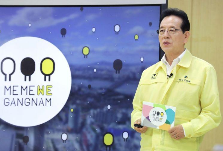 강남구 논현동 럭키사우나 코로나 확진자 총 19명