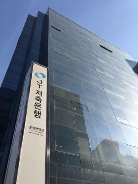 JT저축은행, 브이아이금융투자에 팔린다