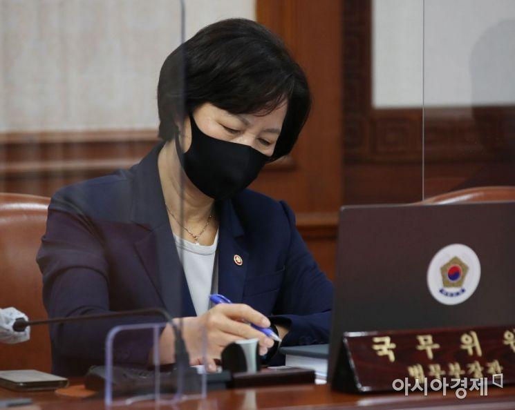 추미애 법무부장관이 지난 15일 서울 종로구 정부서울청사에서 열린 국무회의에 참석하고 있다./김현민 기자 kimhyun81@