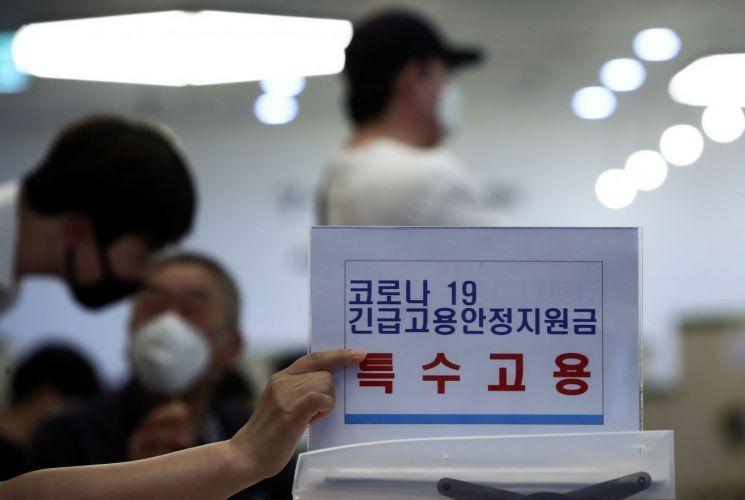 지난 6월 22일 서울 중구 서울고용복지플러스센터를 찾은 시민들이 신종 코로나바이러스감염증(코로나19) 긴급고용안정지원금 현장 접수를 기다리고 있다. 사진=연합뉴스