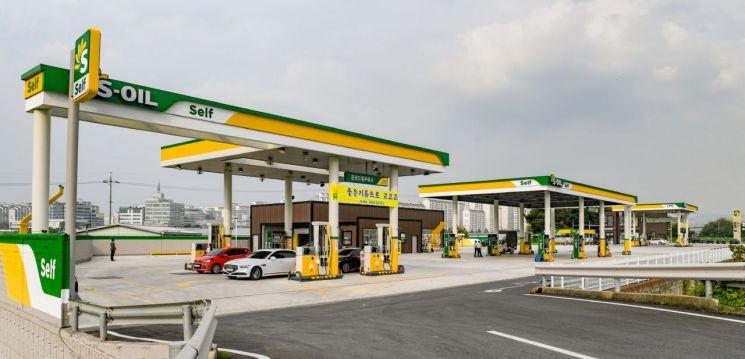 S-OIL, 초대형 복합 에너지 스테이션 열어