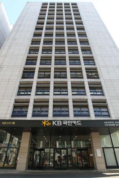 KB국민카드, 'HSBC 코리아'와 제휴 기업카드 출시