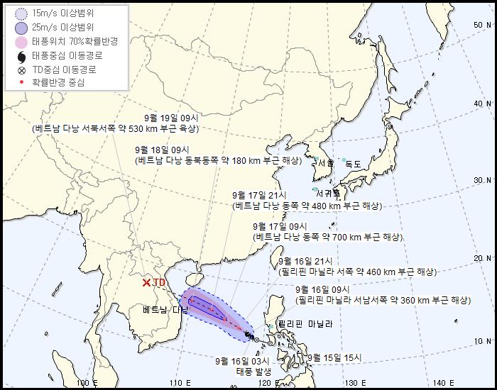 11호 태풍 '노을' 북상 중…필리핀→베트남 해상 이동
