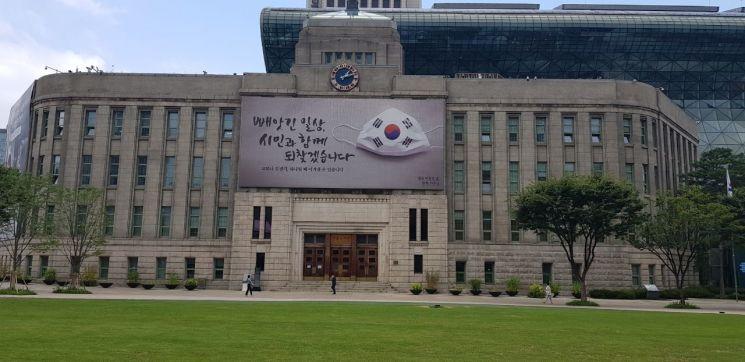 서울시, 제2종일반주거지역 가로정비 최고층수 7층→10층 완화