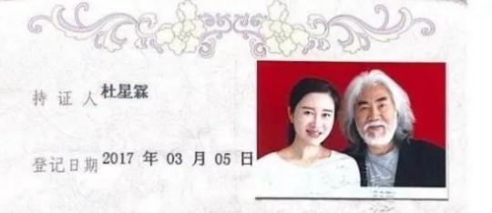 13일 중국 시나연예 등에 따르면, 중국 유명 감독 장기중(??中, 69)이 31세 연하 부인과의 재혼과 자녀 출산을 인정했다. 사진=장기중 SNS 캡처.