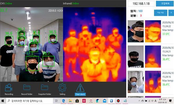 AI 얼굴인지 열감지 시스템은 한 번에 30명의 동시 측정이 가능하다. 사진 = 엔비노드 제공