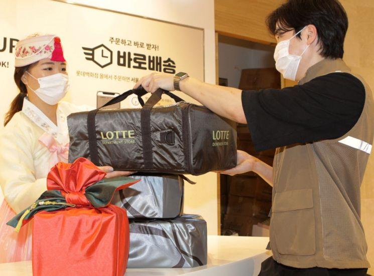 롯데백화점이 오는 19일까지 수도권 전점에서 당일 배송 서비스 '바로배송'을 운영한다.