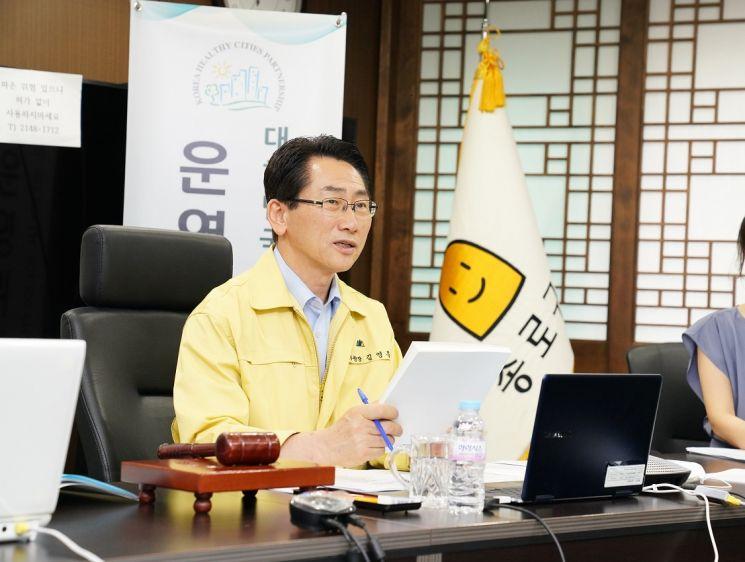 김영종 종로구청장 건강도시협의회 의장 재선임...건강도시법 제정 추진
