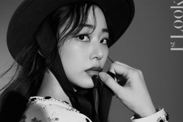 김효진, 일부러 영화·드라마 안 봤던 이유