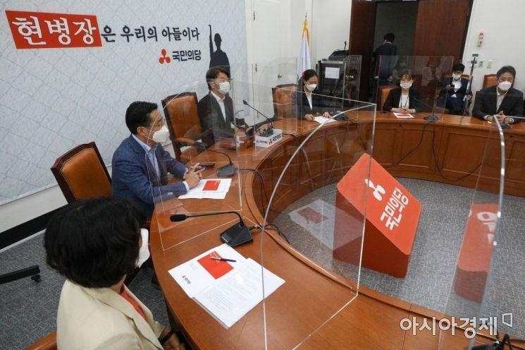 [포토] 국민의당, '현병장은 우리의 아들이다'