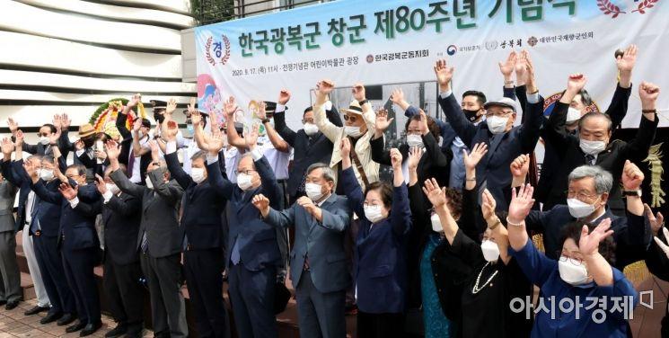 [포토]만세삼창하는 한국광복군동지회