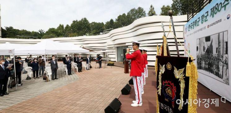 [포토]광복군 창군 80주년 기념식