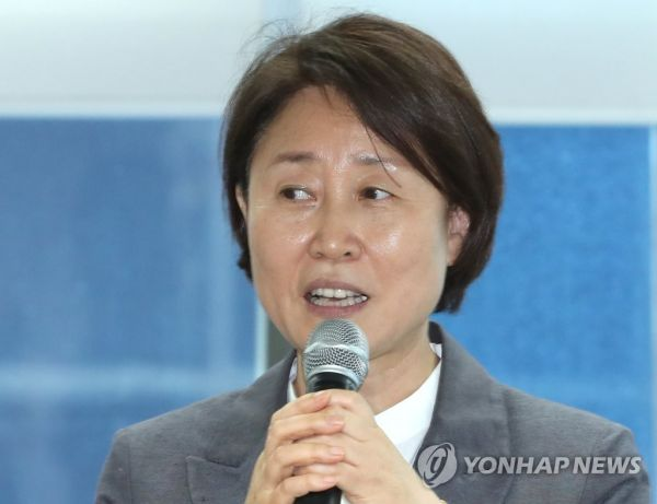 윤주경 국민의힘 의원. 사진=연합뉴스
