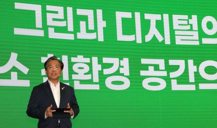 성윤모 산업통상자원부 장관이 17일 오후 경남 창원시 태림산업에서 열린 스마트그린 산단 보고대회에서 실행전략을 발표하는 모습.(이미지 출처=연합뉴스)