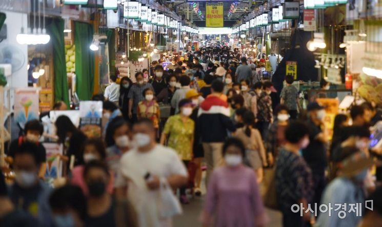 [포토] 시민들로 붐비는 전통시장