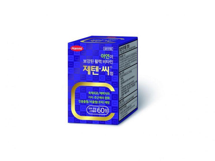 [환절기 건강지킴이] 하루 한 알로 노화방지·면역력 강화 '탁월'