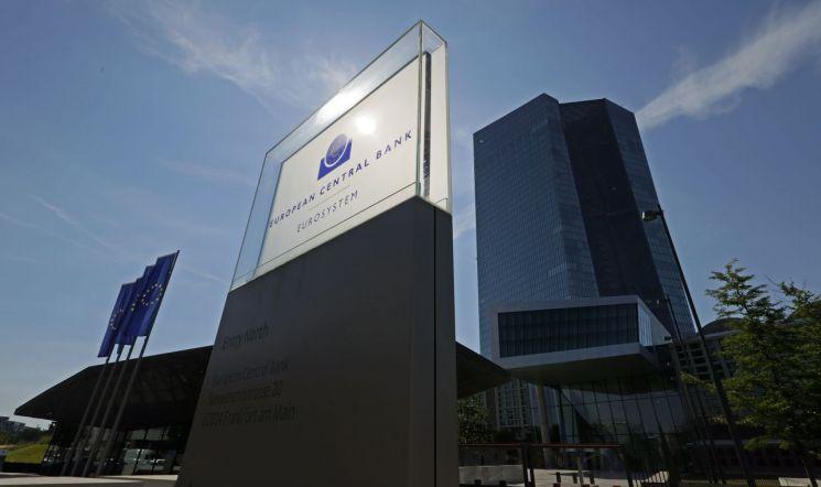 유럽중앙은행(ECB) 건물 전경 [이미지출처=EPA연합뉴스]