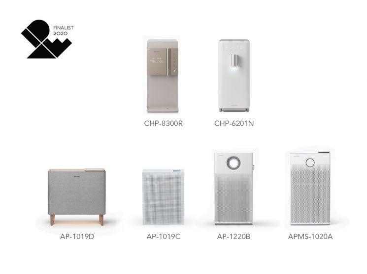코웨이 IDEA 2020 수상 제품
