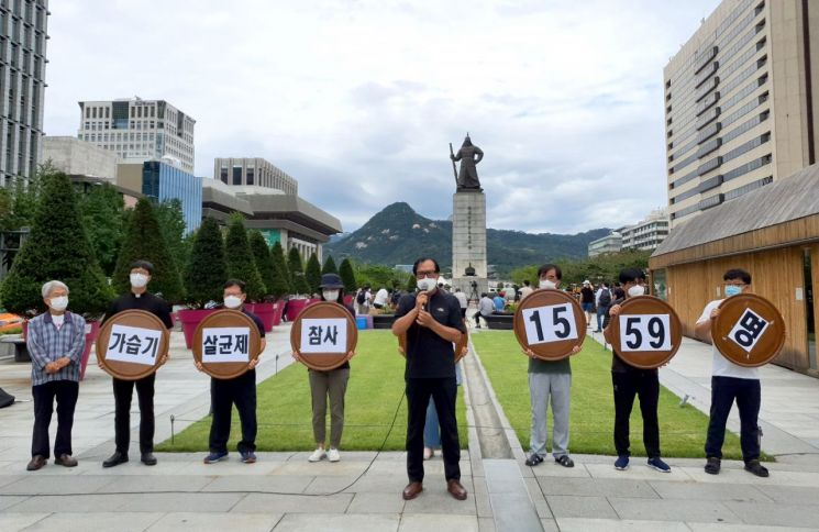 정부가 가습기 살균제 피해를 공식적으로 인정한 지 9년이 경과한 지난달 31일 환경보건시민센터와 가습기 살균제 피해자 가족들이 광화문 광장에서 기자회견을 하고 있는 모습.(이미지 출처=연합뉴스)