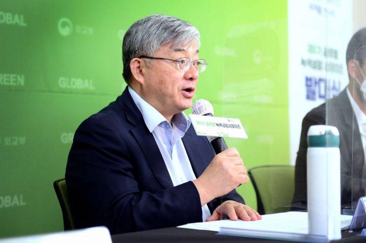 글로벌 녹색성장 서포터즈 발대식…10개 팀 30명 서포터즈 임명