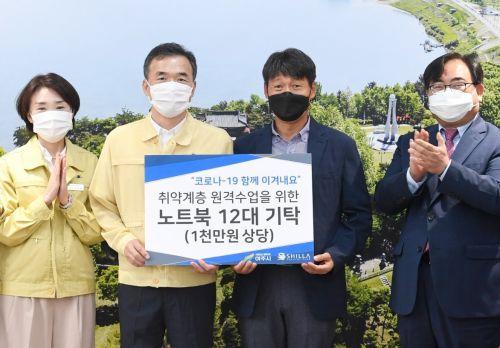 박형식 신라CC 대표(오른쪽 두번째)가 이항진 여주시장(오른쪽 세번째)에게 노트북 12대를 전달한 뒤 기념 촬영을 하고 있다. 사진=KMH그룹