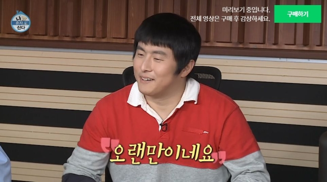 웹툰 작가 기안84./사진=MBC 방송 화면 캡쳐