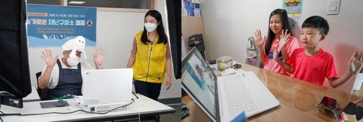 19일 동대문구 자원봉사센터에서 '슬기로운 재난구호소 캠프'가 온라인으로 실시간 진행됐다.