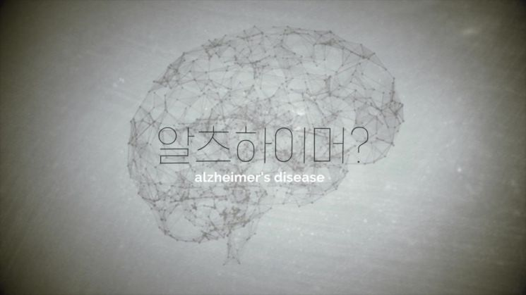 뇌의 대사활동으로 생성된 노폐물의 배출 경로를 연구하는 박성홍 KAIST  교수의 연구 관련 그래픽