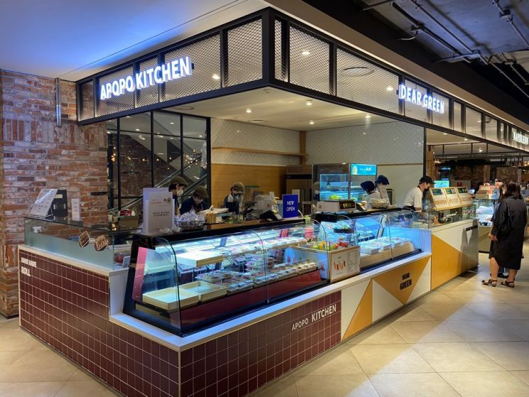 후레쉬푸드, 샐러드·롤 전문점 '디어그린'·'아포포키친' 현대 천호점 오픈