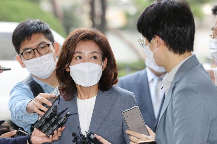 나경원 전 미래통합당 의원. [이미지출처=연합뉴스]