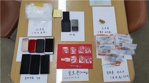 지난 8월 11일 해상에서 마약을 투약한 일당이 마약류 관리에 관한 법률 위반 혐의로 적발됐다. 사진은 압수한 증거물. [연합뉴스]