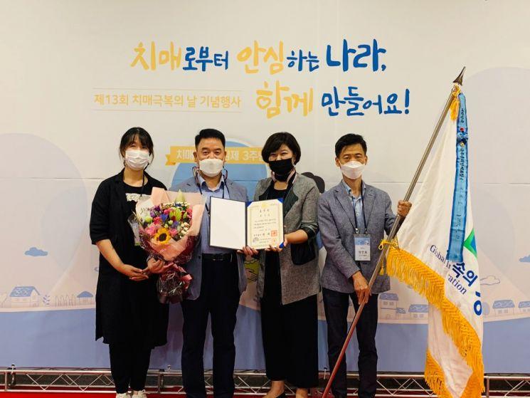 경기도, 치매 정책 '우수기관' 선정…국무총리 표창