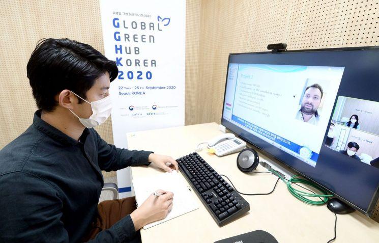 KOTRA가 22일부터 '글로벌그린허브코리아(GGHK 2020)'를 온라인으로 개최한다. 국내 참가기업이 서울 염곡동 KOTRA 본사 사이버무역상담실에서 온라인으로 프로젝트 설명회를 진행하고 있다.(사진=KOTRA)