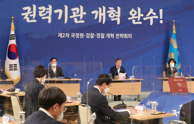 문재인 대통령이 21일 오후 청와대에서 제2차 국정원·검찰·경찰 개혁 전략회의를 주재하고 있다.