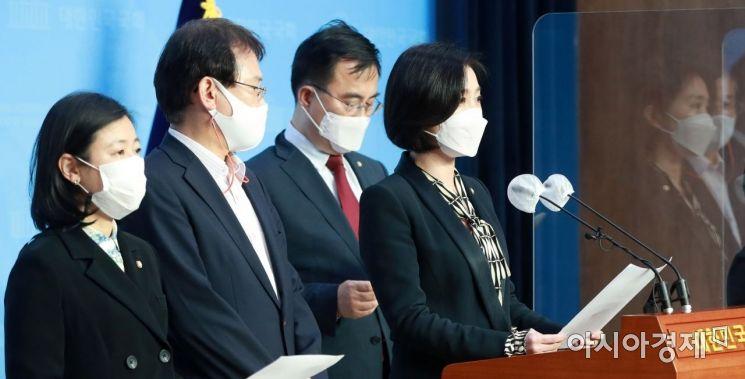 [포토] 국민의힘, 네이버 추 장관 관련 검색조작 의혹