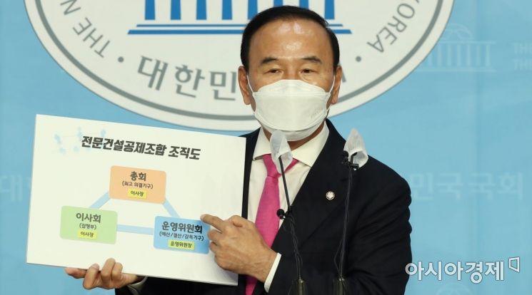 [포토] 1천억대 수주 의혹 박덕흠, 해명 기자회견