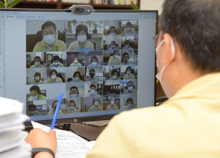 서울 중구 간부회의 비대면 영상회의 진행