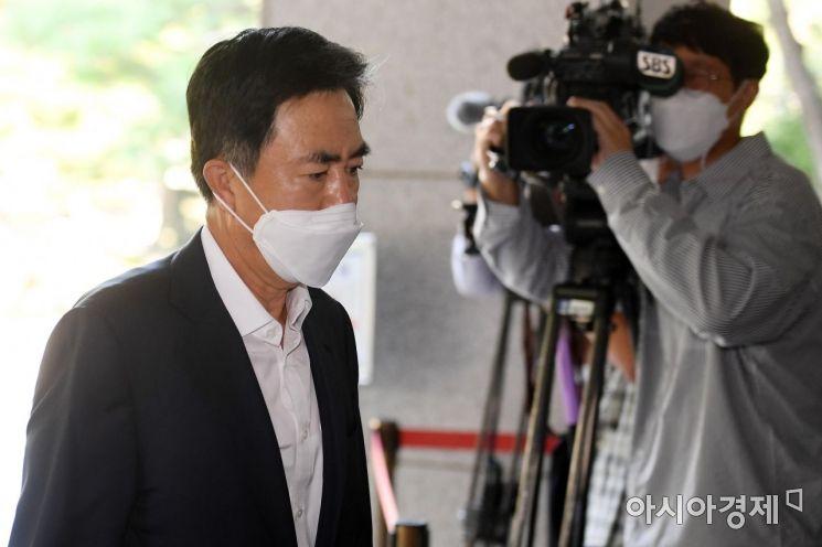 [포토] '패스트트랙 사태' 첫 재판 출석하는 김태흠