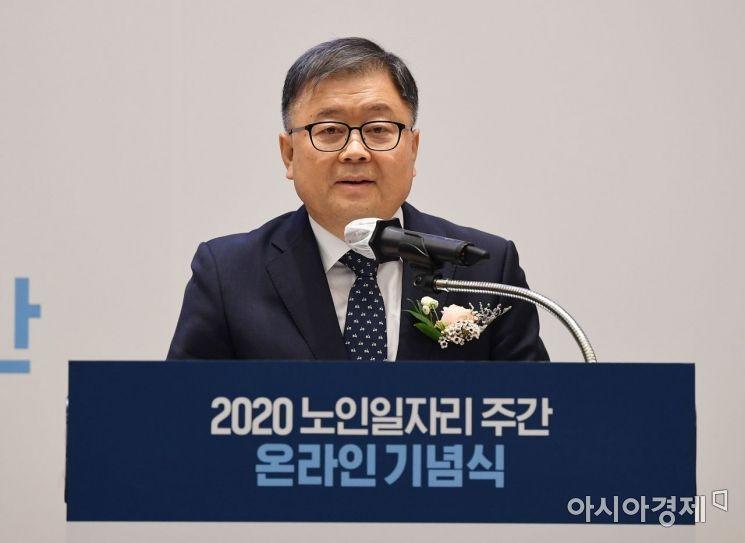 [포토]기념사하는 강익구 한국노인인력개발원장