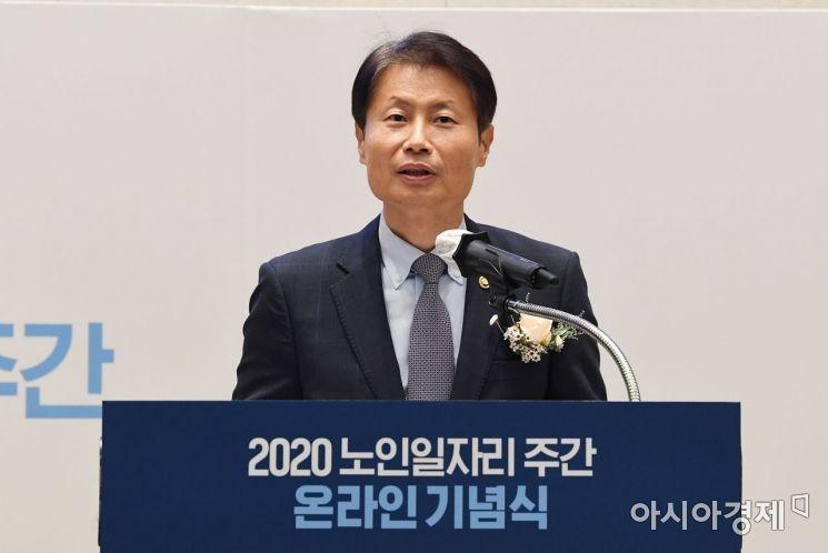 [포토]기념사하는 김강립