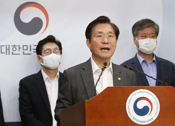 성윤모 산업통상자원부 장관이 지난 7월16일 오전 정부세종청사에서 '그린뉴딜' 주요 내용을 설명하는 모습. 왼쪽은 조명래 환경부 장관.(이미지 출처=연합뉴스)
