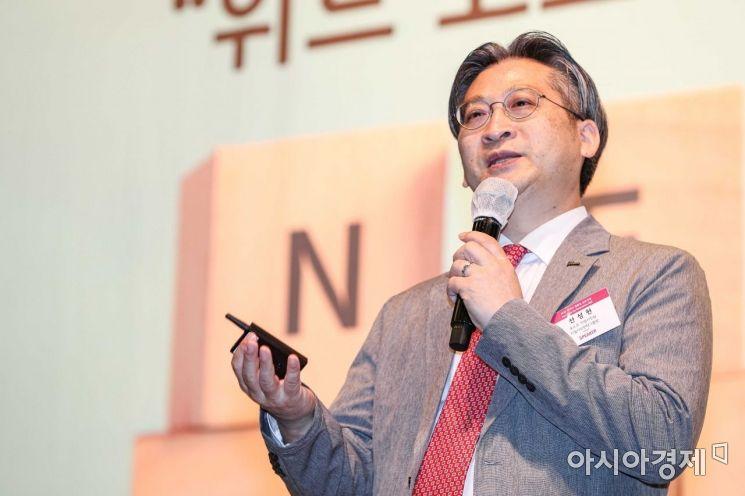천성현 포스코 기업시민실 기업시민전략그룹장이 22일 서울 중구 조선호텔에서 열린 '2020 아시아 밸류업 심포지엄'에 참석해 강연하고 있다./강진형 기자aymsdream@