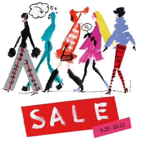 백화점들, 돌아온 가을 정기세일…패션·리빙 '쌍두마차'(종합)