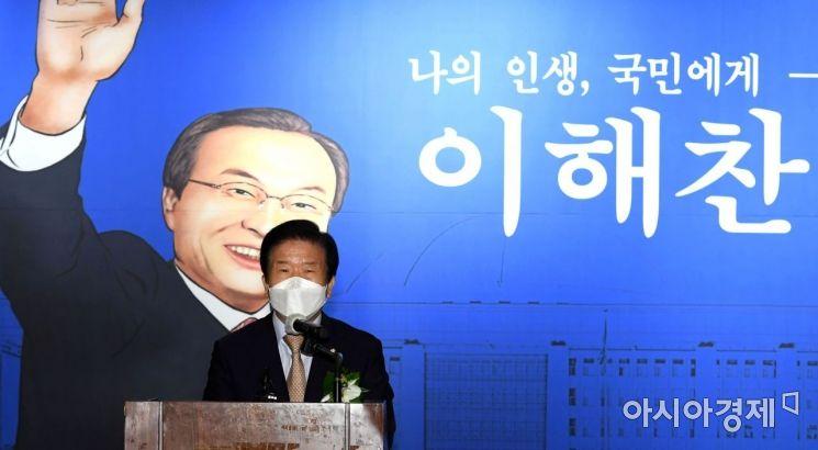 [포토] 인사말하는 박병석 의장
